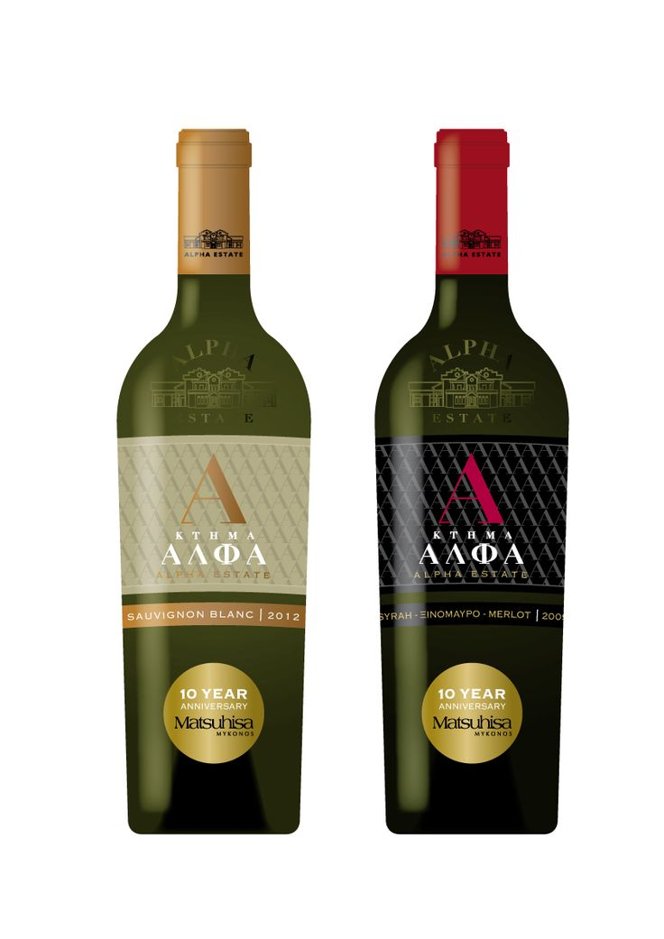 Alpha Estate Wine - Specially Bottled for the Matsuhisa Mykonos 10 Year Anniversary