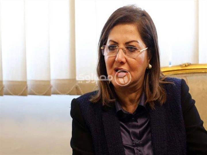 التخطيط مؤتمر التميز الحكومي فرصة للاطلاع على تجربة الإمارات كتبت إيمان منصور قالت هالة السعيد وزيرة التخطيط و Square Glass Rectangle Glass Egypt News