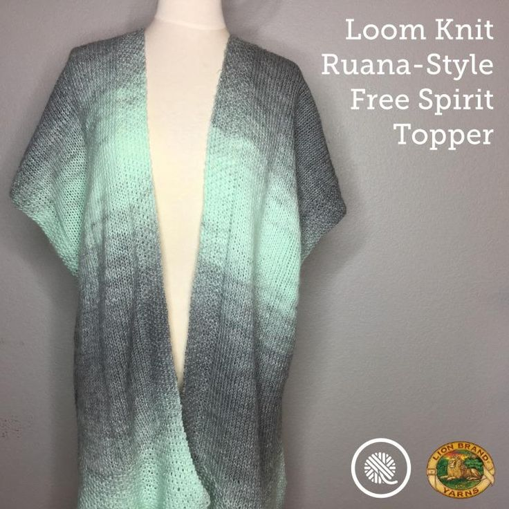 Wrap yourself in style with this Loom Knit Free Spirit Topper from Lion Brand Yarn. You're going to love this ruana-style wrap and the soft color variations of the Scarfie yarn.
