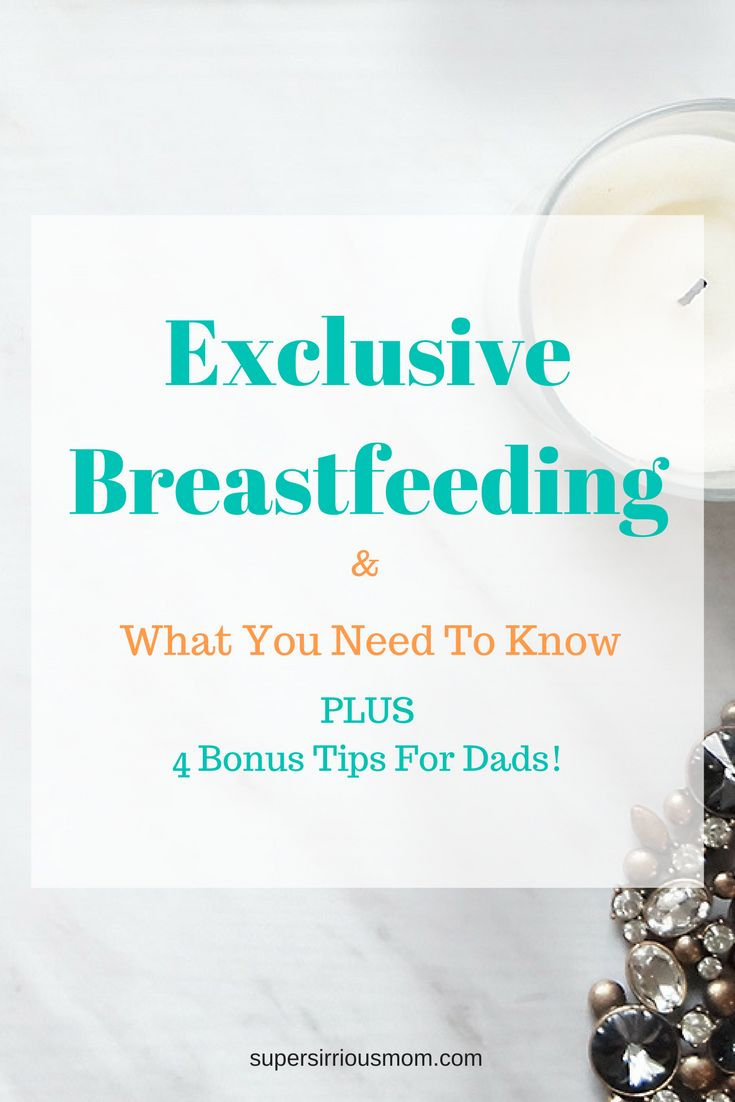 Exclusive breastfeeding | Breastfeeding | Breastfeeding hacks | Breastfeeding for dads | Breastfeeding advice | Breastfeeding tips | breastfeeding humor | Mom blog