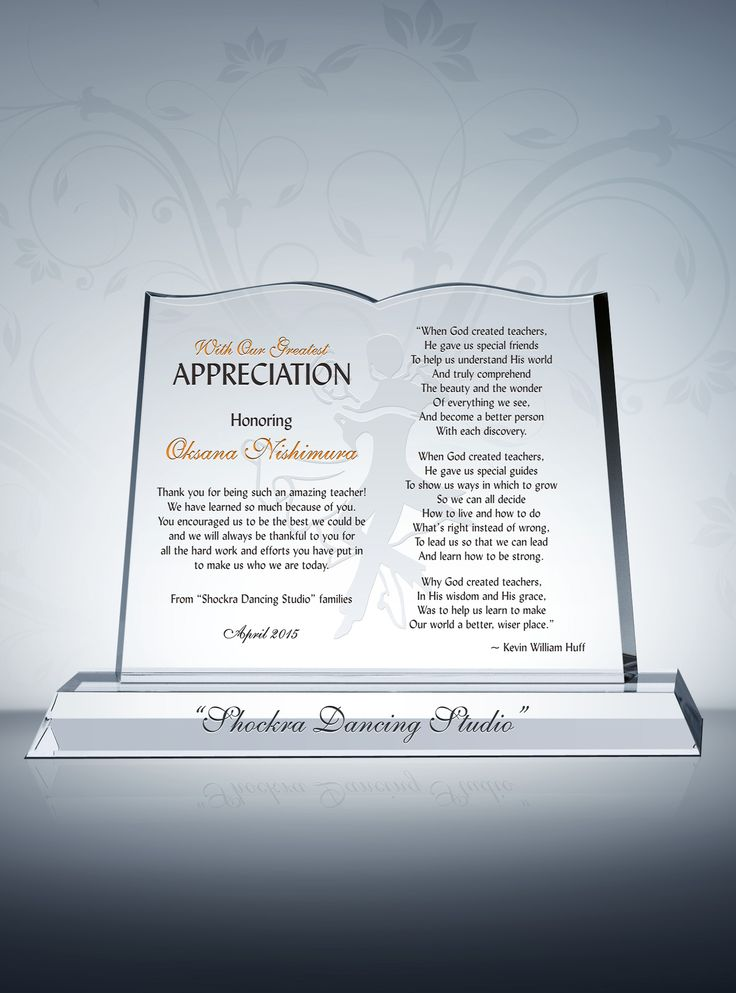 94 Best Teacher Awards \ Plaques Images On Pinterest Award   Achievement  Award Wording  Achievement Award Wording