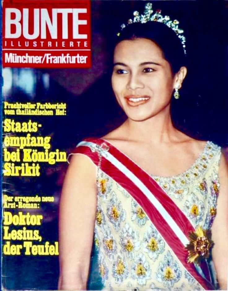 "Queen of Thailand : Her Majesty Queen Sirikit (RAMA IX) สมเด็จพระนางเจ้าสิริกิติ์ พระบรมราชินีนาถ ภาพจากปกนิตยสาร เยอรมัน BUNTE  ILLUSTRIERTE Münchner Nr 8 von 18 February 1967 ; ๑๘ กุมภาพันธ์ ๒๕๑๐ ""Staats emhfang bei Königin Sirikit"""