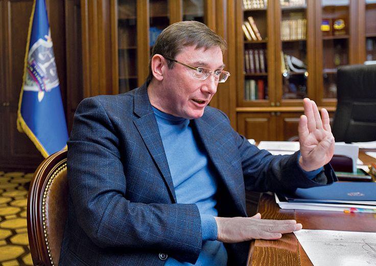 #world #news  Lutsenko: Former Ukrainian deputy fuel and energy…  #freeSuschenko #FreeUkraine @realDonaldTrump @thebloggerspost @POTUS