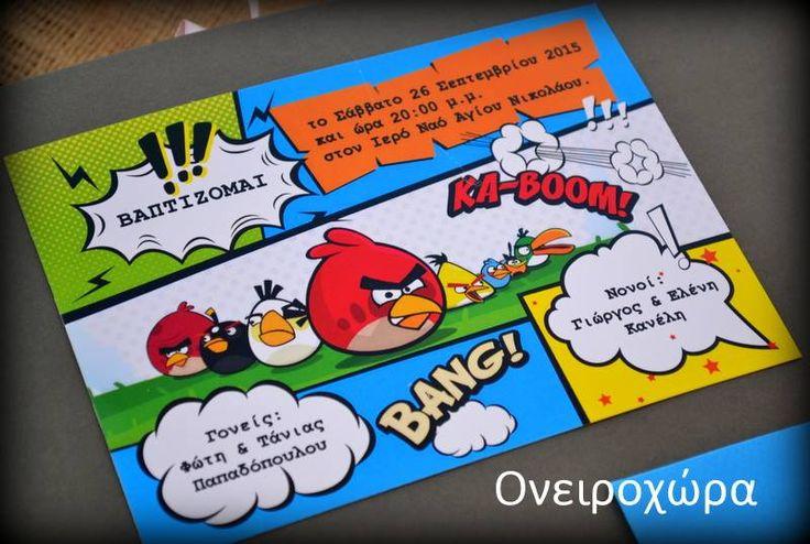 προσκλητήριο βάπτισης για αγόρια angry birds