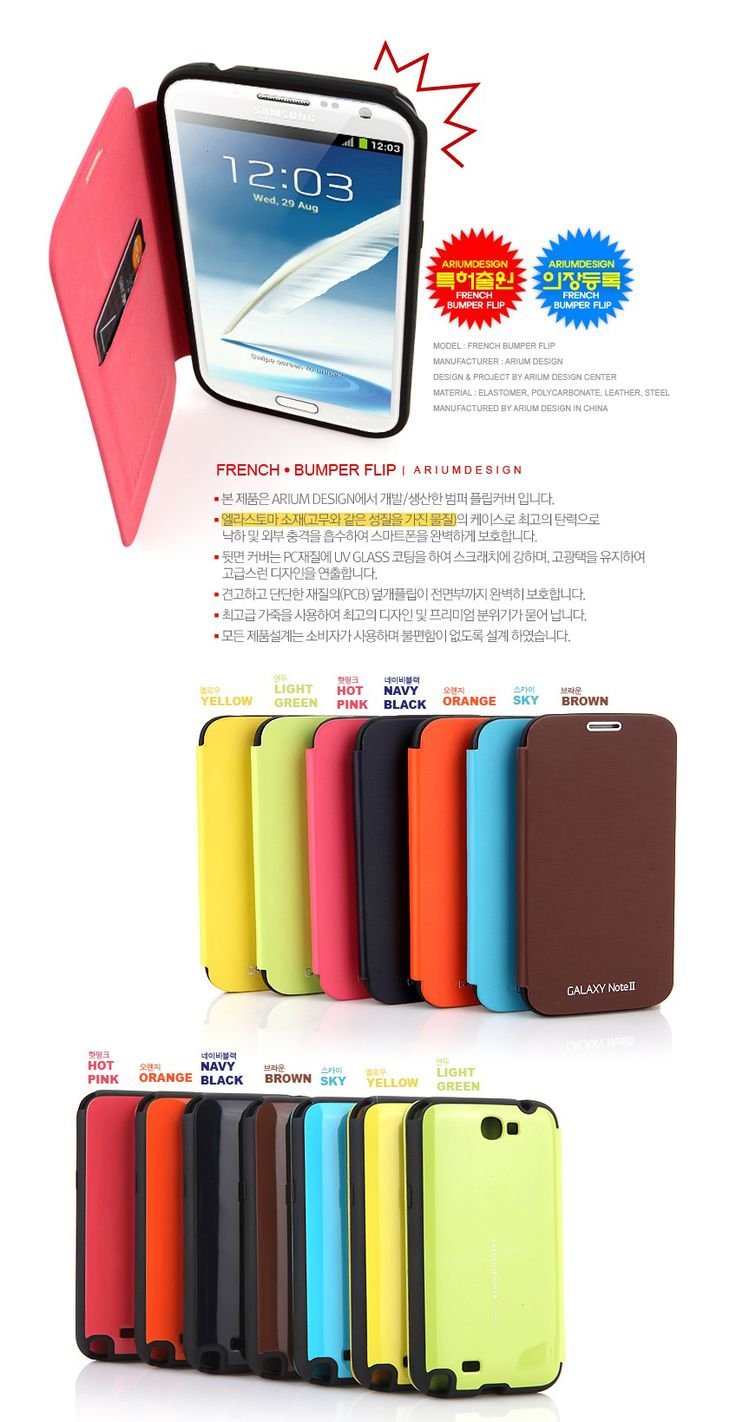 French Bumper Flip Cover case. Added Flip cover.