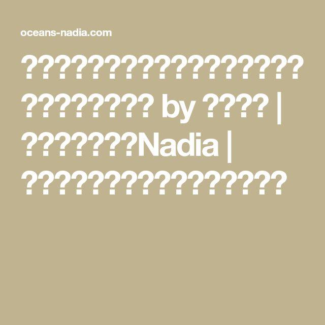 マグカップで作るサーモンとほうれん草のミルクスープ by 川崎利栄 | レシピサイト「Nadia | ナディア」プロの料理を無料で検索
