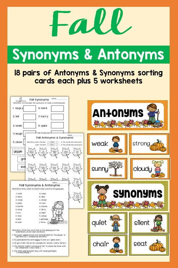 Synonyms Antonyms Fall Themed Worksheets Center Set The Set Is Great For 3rd Grade 4th Grade Or 5th Grade Synonyms And Antonyms Antonyms Fall Lessons