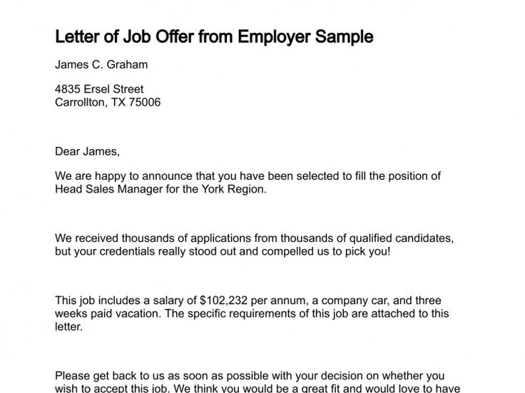 letter of job offer from employer sample