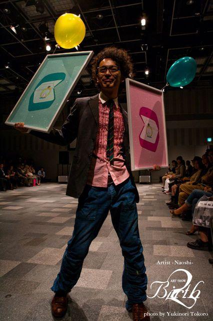 Artist Naoshi / Photographer Yukinori Tokoro / Hairmake Tomoko Maruyama / Model Taku Nakagawa