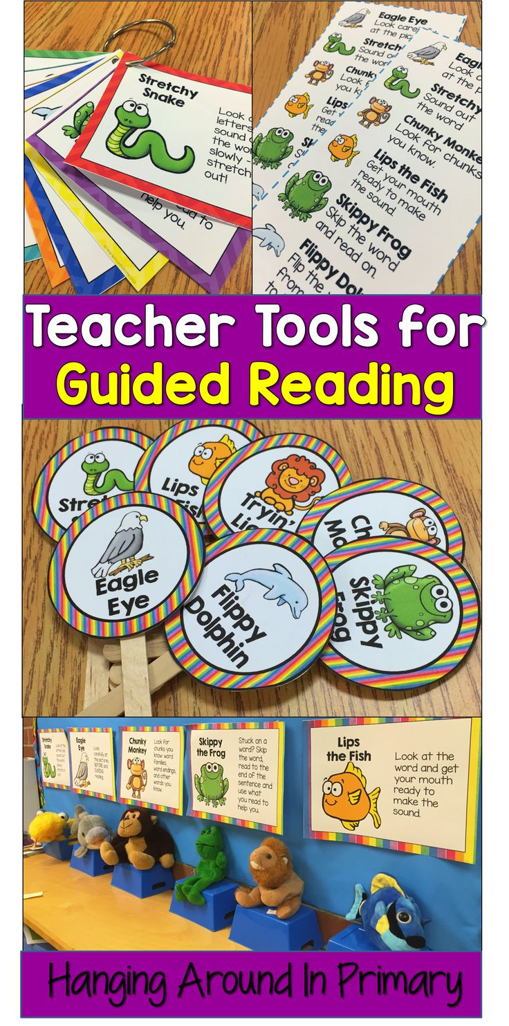 Teach decoding strategies during your Guided Reading time with resources for you and for your students.  Bright, colourful and engaging!