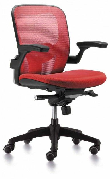 https://sillasoficinaspacio.es/comprarsillas/entrega-express/sillas-de-oficina-ergonomicas-axel-o-gioconda/  Sillas de oficina ergonómicas Axel o Gioconda, silla sergonómica. Confortables sillas operativas. Operativas, ergonómicas y saludables. Envío gratuito.
