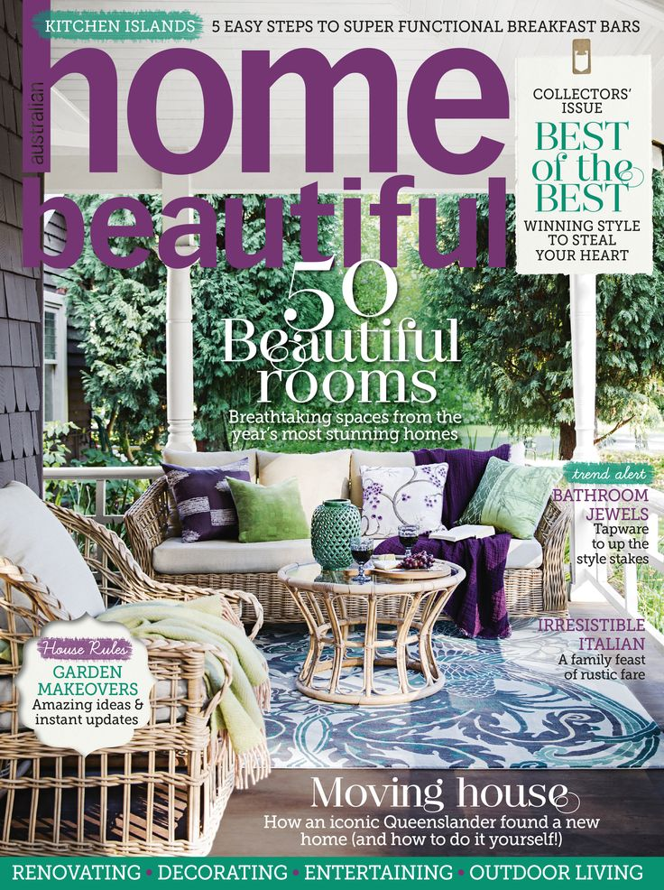 Home Beautiful August 2015