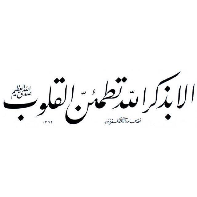 ﻻ إله إﻻ الله