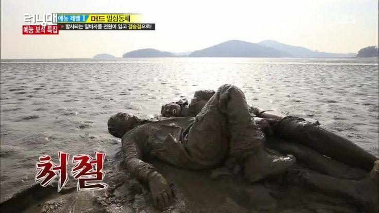 [Short funny video] Running Man Ep 233 Kwang Soo & Jae Suk funny moment and Kwang Soo loss his pants. *Tap to watch video* - @mobile9 #korean #variety #show #funny
