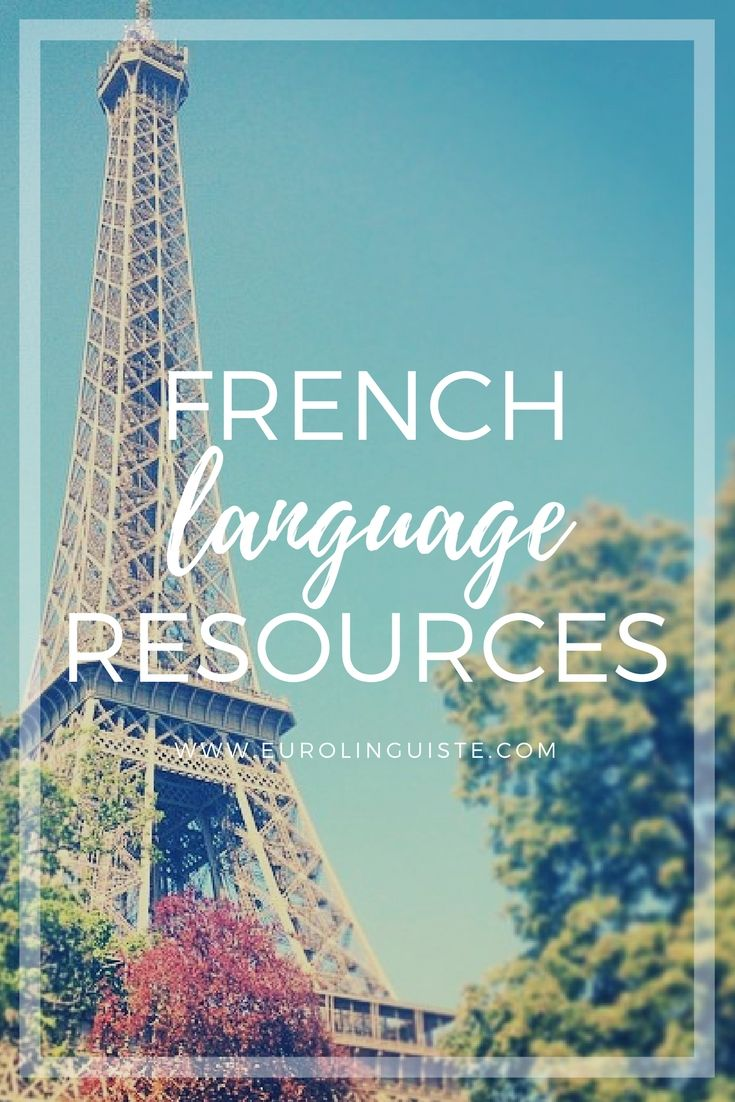 Interested in learning French? Check out our collection of French language learning resources with audio, text, and more.