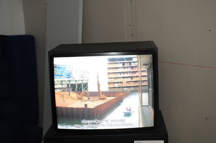 "Anja Kirschner Polly II - Plan for a revolution in Docklands, 2006 dvd pal, 30' Courtesy of the artist Installation view, 2nd Athens Biennale 2009 ""Heaven"""