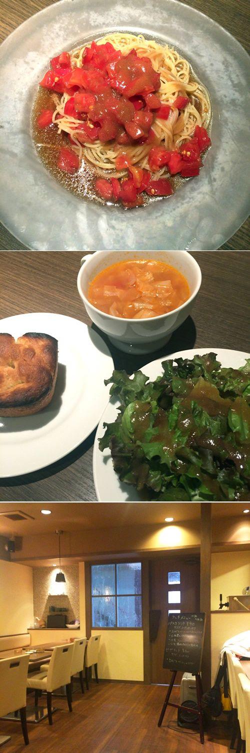 イタリア料理 LAPITA(ラピタ) / 大阪市西区阿波座1-11-18 06-6532-7740 / 定休日:日曜・祝日  / 11:00-14:30, 17:00-22:00 / 全面喫煙可 / フレッシュトマトの冷製パスタ(パン・サラダ・スープ付) 900円 / お店の雰囲気は好みですが、シェフの女性がどうも無愛想。いらっしゃいませも言いやしない。たまたまかと思ったら、あとから来た客にも言わない。スープ、かなり美味。パンはフォカッチャだったのですが、これもおいしかったものの、焼きすぎなのか外側が固くてちぎるのが少々厄介だった。サラダはサニーレタスだけを山盛りってどうよ。 / メインのパスタ、とてもおいしかったです。でもこれも、サイコロ型のトマトがのっているだけ。緑の何かをのせるだけでがらっと印象が変わると思うのです。見えはしなかったのですが、冷やしたりなどの調理工程はかなり手間をかけてくださっているのは分かりましたし、お皿が冷え冷えだったことにも驚き、おもてなしの気持ちがとても伝わってきただけに何だか残念でなりませんでした。でもまた行ってみたいのも確か。