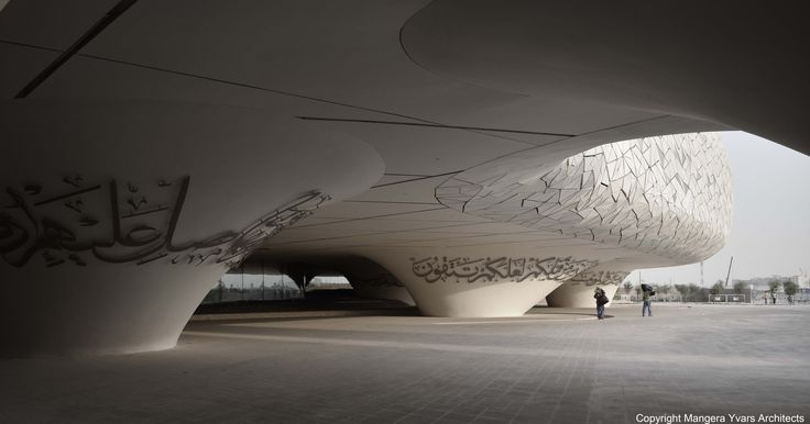 QATAR FACULTY OF ISLAMIC STUDIES. ARCHITECTS: Mangera Yvars Architects Ltd