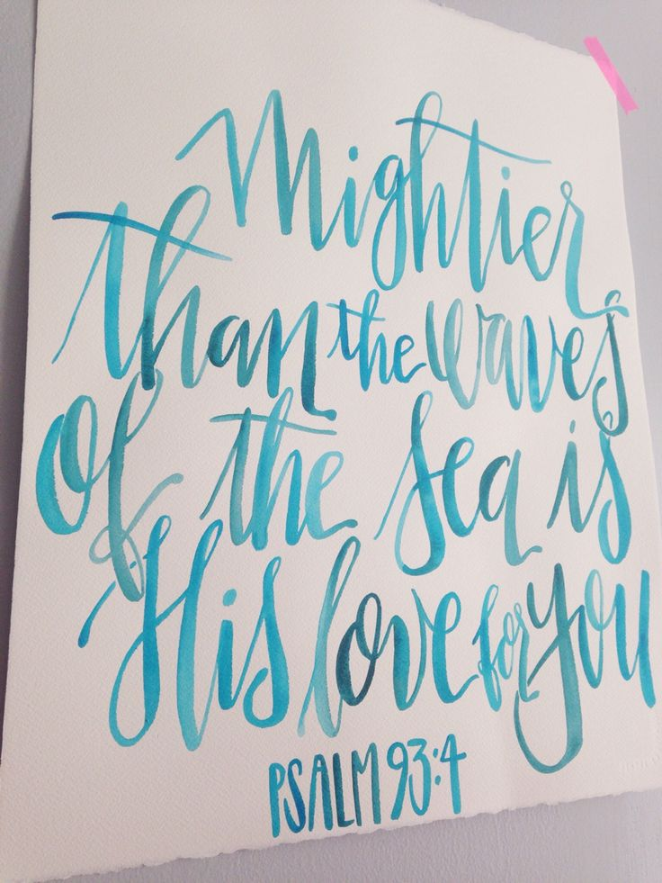 Best calligraphy verses images on pinterest
