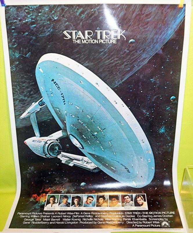 Posters USA STT003 Star Trek Original Movie Poster Glossy Finish