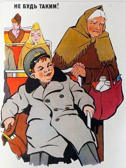 "Soviet Visuals on Twitter: ""Friendly Tuesday reminder.  ""Don't Be Like Him!"" Soviet poster https://t.co/fUljdz0PSL"""