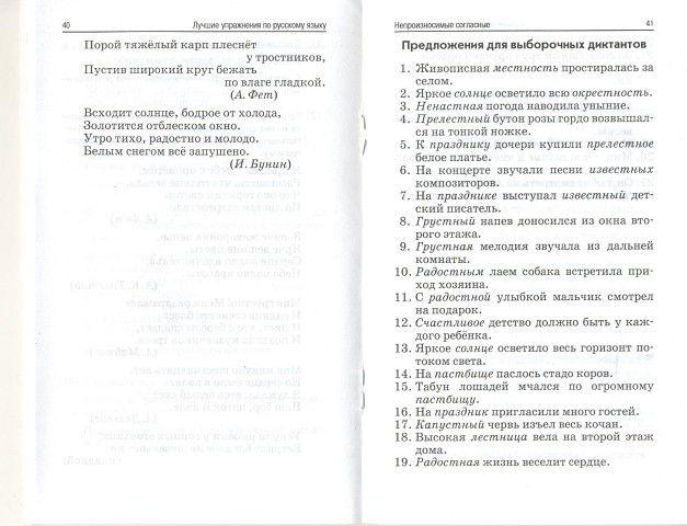 (78) Одноклассники