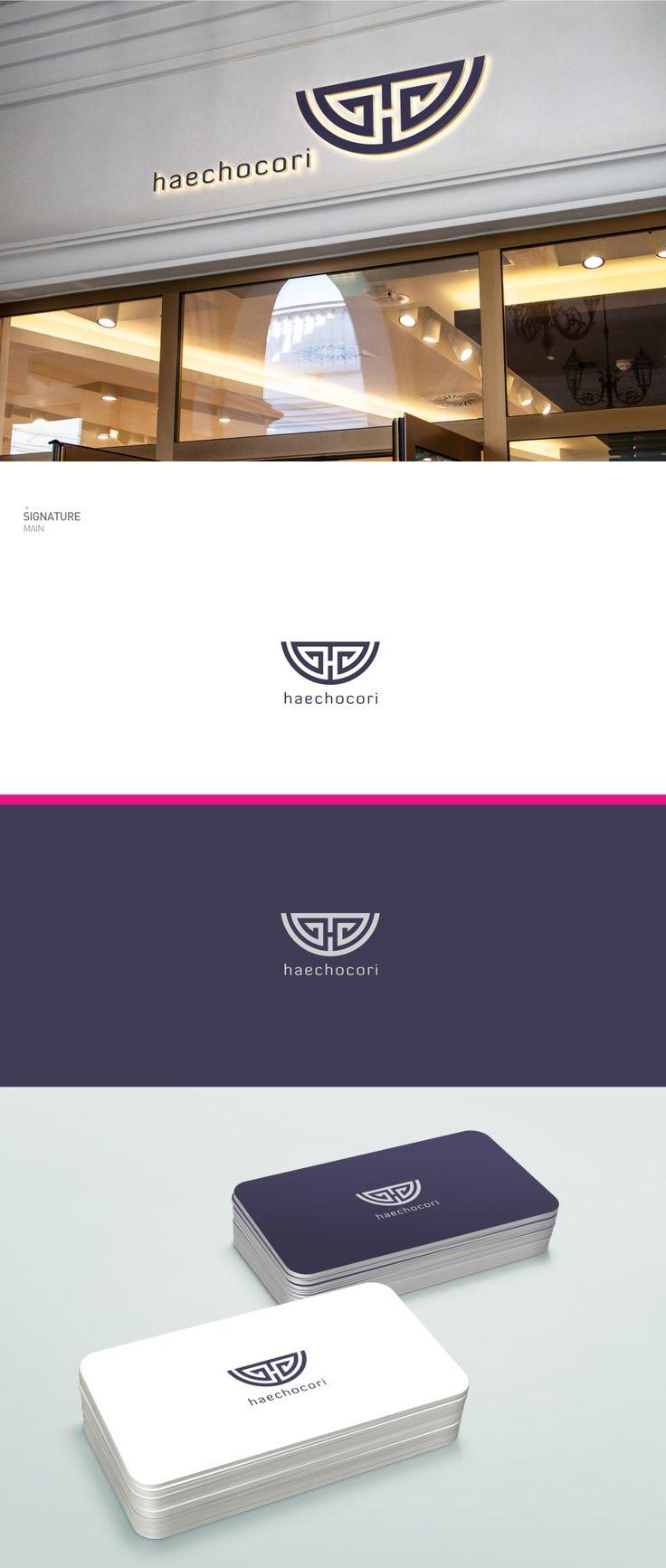 haechocori / Design by hellodesign / 한복 저고리의 아름다운 곡선미와 전통문양을 혼합하여 제작한 디자인 #로고디자인 #로고 #한복 #도형 #저고리 #디자인 #디자이너 #라우드소싱 #레퍼런스 #콘테스트 #logo #design #포트폴리오 #디자인의뢰 #공모전 #모더니즘 #맞팔 #심볼마크 #심볼 #일러스트 #작업 #컬러 #타이포그래피 #전통문양 #곡선미 #전통의상