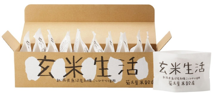 玄米生活 - Frozen whole grain rice http://www.kikutaya.co.jp/shouhin/genmai_seikatu.html