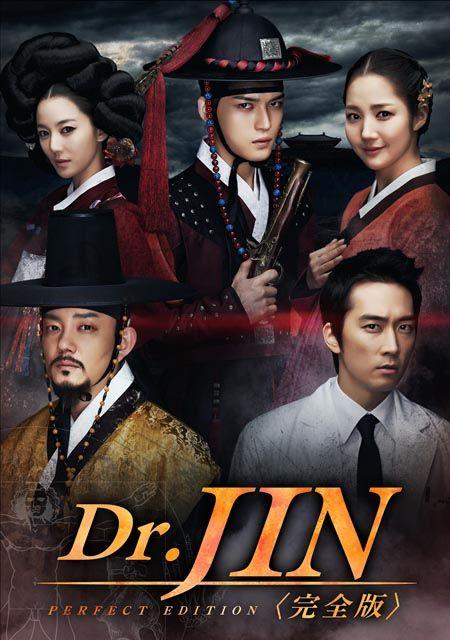 ドラマ「Dr.JIN<完全版>」2014年2月4日よりBlu-ray/DVD発売&レンタル開始!