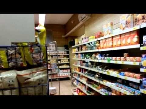 Altro | Alimentare in Vendita - Giussano