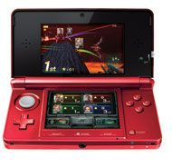 How about a Red Nintendo DS3 for your gamer?