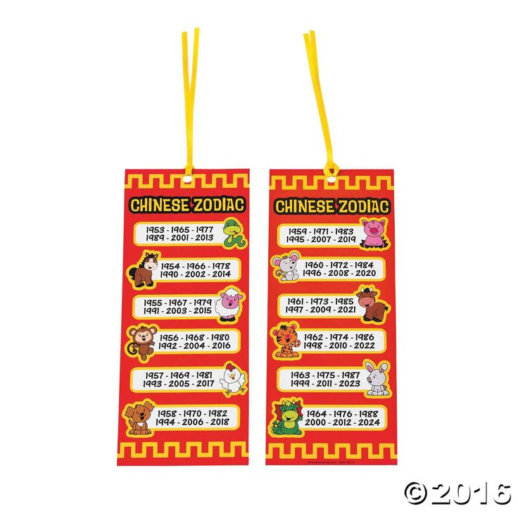celebrate chinese new year with these small but useful gifts our laminated jumbo zodiac bookmarks - Chinese New Year 1999