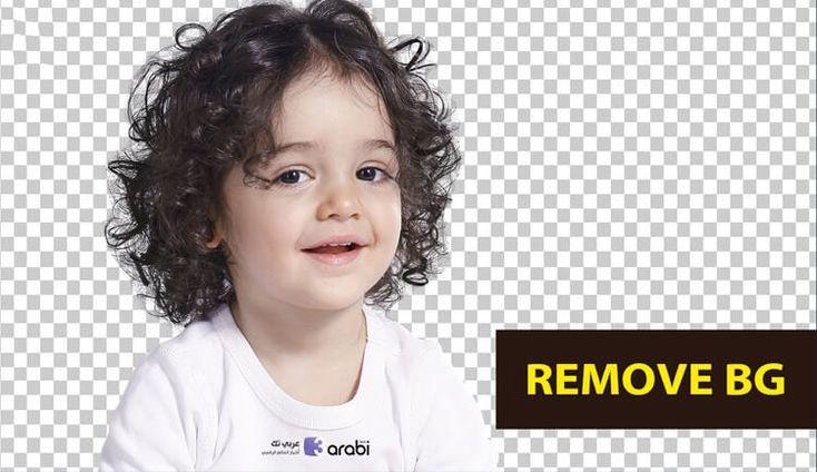أفضل 5 أدوات تمكنك من إزالة الخلفية من الصورة أونلاين بنقرة زر واحدة عربي تك In 2020 Photoshop Cs6 Photoshop Background Eraser