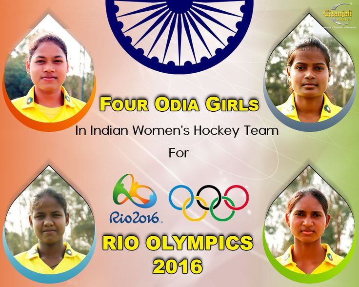 Congratulations to all Indian girls Hockey team. #RioOlympics  #RioOlympics2016