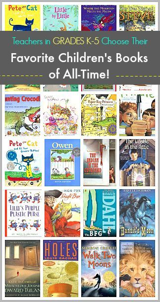 Elementary Teachers share their favorite books of all time! (Popular children's books for grades kindergarten, first, second, third, fourth, and fifth.) ~ BuggyandBuddy.com