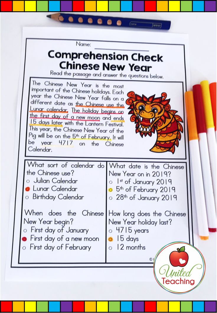 teach interesting facts about the chinese new year with this reading comprehension check. Black Bedroom Furniture Sets. Home Design Ideas