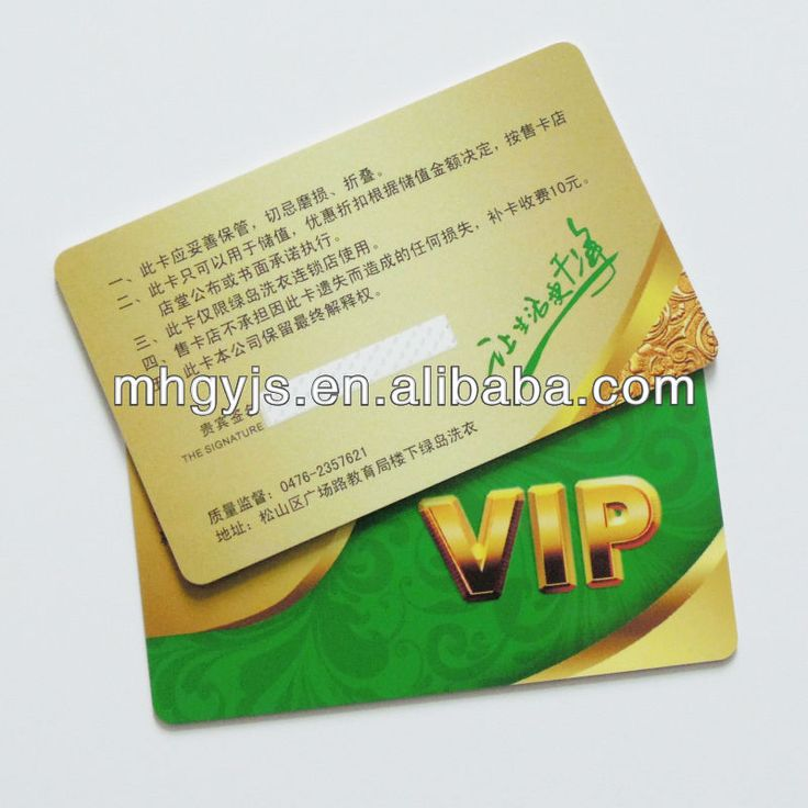 77 best business cards images on pinterest business cards carte if you want to get idea about plastic business cards or want to know about plastic card printing process or printers you came to the right place reheart Gallery