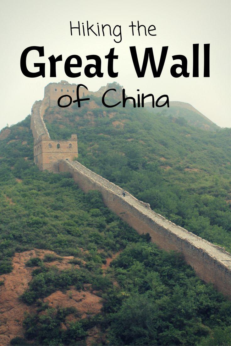 Hiking the Great Wall of China: Jinsanling