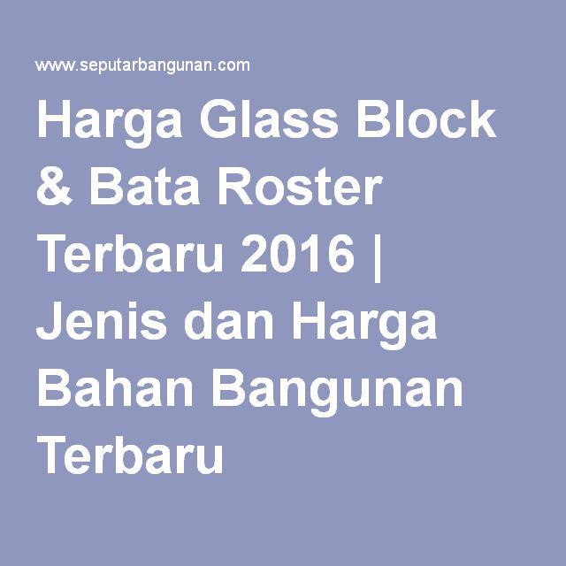 Harga Glass Block & Bata Roster Terbaru 2016 | Jenis dan Harga Bahan Bangunan Terbaru
