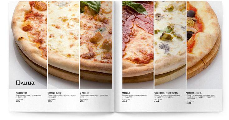 Логотип и фирменный стиль сети кафе «Пицца Пи»