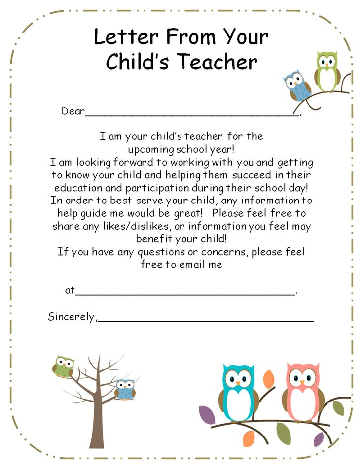 Letter from Teacher to Parents {editable} Initials, Parents and