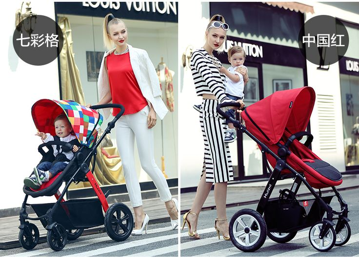 baby stroller can sit and lie the high landscape baby carriage folding four wheel suspension reversing the implementation 22 HTB1tN6GLXXXXXasXFXXq6xXFXXXQ HTB1tN6GLXXXXXasXFXXq6xXFXXXQ