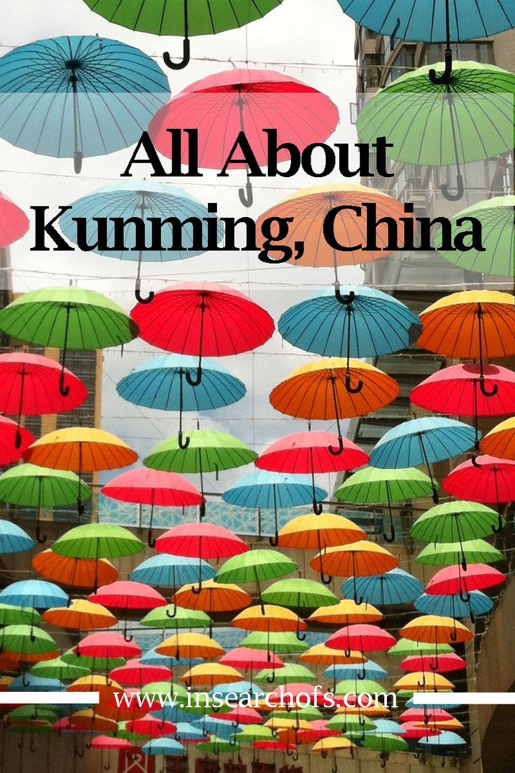 Everything to do in Kunming, Yunnan Province, China.