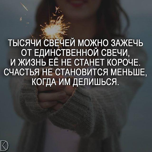 Счастлив тот, кто при малых средствах пользуется хорошим расположением духа, несчастлив тот, кто при больших средствах не имеет душевного веселия. ©Демокрит. . 🔔Включайте уведомление о новых публикациях📱 . #саморазвитие #счастье #мудрость #философия #мысли #мотивациякаждыйдень #цитаты_дня #мыслиоглавном #счастьежить  #психологияличности #умныесоветы #цитаты_великих #deng1vkarmane