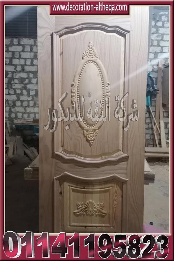 ابواب خشب داخلية Doors Decor Home Decor