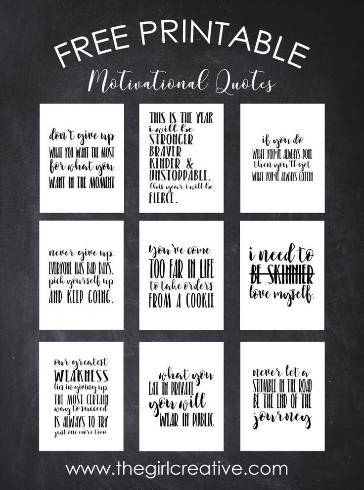 Free Printable Motivational Weight Loss Quotes -