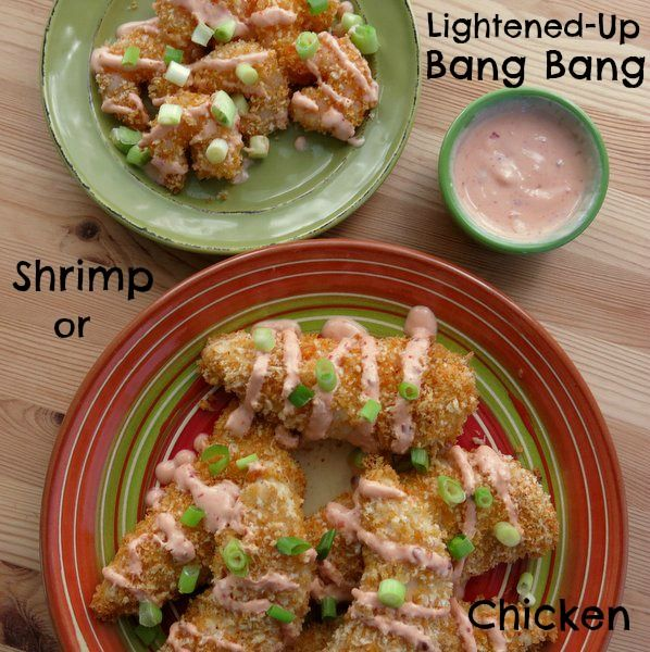 Lightened-Up Bang Bang Chicken or Shrimp - if you like this Bonefish Grill favorite but hate all the calories, you're going to love this easy recipe! #recipemakeover #spicyfood