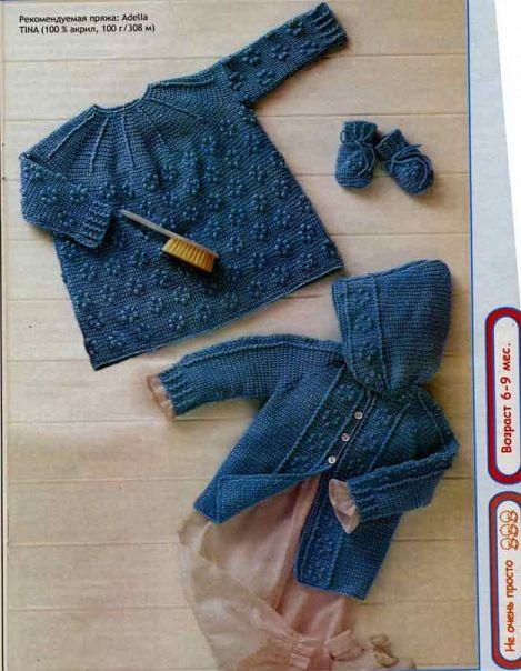 Урок вязания детского костюма двойки с узором крючком по схеме с описанием. Как связать теплый костюм для ребенка крючком. Вяжем теплые вещи для малыша на осень.