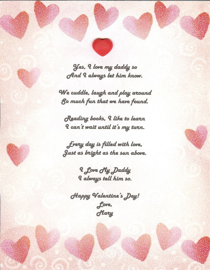 parent valentine poem. the 25+ best happy valentines day dad ideas, Ideas