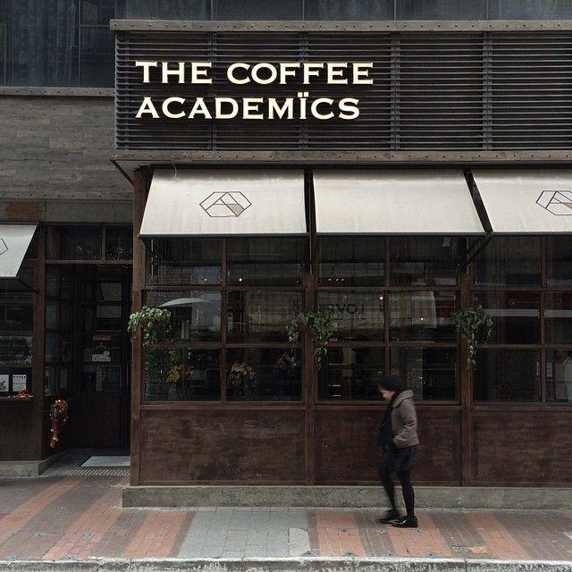 thecoffeeacademics